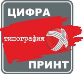 Цифра Принт Харьков